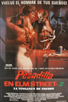 A Nightmare on Elm Street 2: Freddy's Revenge Spain Movie Poster