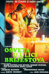 A Nightmare on Elm Street 2: Freddy's Revenge Yugoslavia Movie Poster