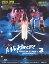 A Nightmare on Elm Street 3: Dream Warriors Retail Ad