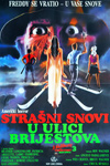 A Nightmare on Elm Street 3: Dream Warriors Yugoslavia Movie Poster