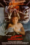A Nightmare on Elm Street Pakistan Movie Poster
