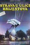 A Nightmare on Elm Street Yugoslavia Movie Poster