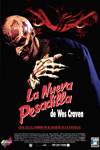 Wes Craven's New Nightmare Spain Movie Poster